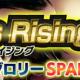 【Google Playランキング(6/11)】「伝説の超サイヤ人 ブロリー」登場の『DBレジェンズ』がTOP3入り 『スクフェス』がお得なセット販売で95ランクアップ!