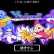 KEMCO、新作ローグライクRPG『Yodanji』をGoogle Playで配信開始 妖怪を集めてダンジョンクリアを目指そう 期間限定で66%オフのセールも