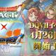 【速報】スクエニ、『DQタクト』で『DQVII』イベントと1400万DL&GWキャンペーンを4月26日より開催決定!