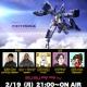 本日21時放送のシシララTVは『Project Nimbus:CODE MIRAI』を実況!Steam版から大幅に進化したロボットアクションをプレイ
