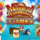 KONAMI、『麻雀格闘倶楽部Sp』でパチスロ機『マジカルハロウィン』とのコラボイベントを開催!