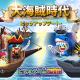 SUPER PLANET、放置系RPG『ビデオゲーム守護隊』で大型アップデート実施! 新コンテンツ「大海賊時代」を追加