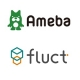 VOYAGE GROUP、SSP「fluct」がサイバーエージェントの「AmebaDSP」とスマホメディアのインフィード型ネイティブ広告のRTB取引を開始