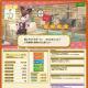 セガ、『けものフレンズ3』で「新章公開記念しょうたい」で「☆4オカピ」をピックアップ中!
