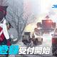 【おはようSGI】『ブルーアーカイブ』事前登録開始、『新日本プロレスSTRONG SPIRITS』発表、『リネージュ2M』発表、『遊戯王DL』1月14日中国配信