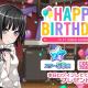 ブシロードとCraft Egg、『ガルパ』でRoseliaキーボード担当「白金燐子」の誕生日を記念したキャンペーンを実施中!