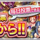 スクエニ、『ドラゴンクエストライバルズ』で英雄カード「勇者姫アンルシア」を全プレイヤーへ無料配布!!