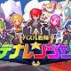 DeNA、新作アプリ『パズル戦隊デナレンジャー』公式サイトで鈴村健一さんら豪華声優陣が扮する5人のヒーローのインタビューボイスを公開