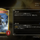 Cygames、『Shadowverse』第12弾カードパック「鋼鉄の反逆者の新カード「飛翔の竜人」を公開!