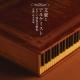 ノイジークローク、『文豪とアルケミスト』の楽曲をピアノアレンジしたアルバムを12月20日に発売決定!