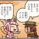 FGO PROJECT、WEBマンガ「ますますマンガで分かる!Fate/Grand Order」の第114話「実装力」を公開
