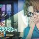セガゲームス、『D×2 真・女神転生リベレーション』で豪華報酬が手に入る新イベント「電脳世界のこっくりさん」を17日より開催!