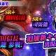 NHN ハンゲーム、『幻想少女』で新章11章・12章の追加を含む大型アップデートを実施 チャレンジダンジョンの「魔塔」は150層まで解放