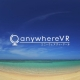 【PSVR】VRリラクゼーション『anywhereVR』のDLC「Selection C」が公開中…星の降る夜など10種類の映像が追加に