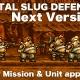 SNKプレイモアの『メタルスラッグ ディフェンス』がリリースから2カ月で世界800万DLを突破!「曜日イベント」などバージョンアップを実施