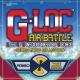 ウェーブマスター、Switch向け『SEGA AGES G-LOC AIR BATTLE』配信を記念したミュージックコレクションを3月26日に発売