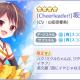 """ポニーキャニオンとhotarubi、『Re:ステージ!プリズムステップ』で""""そろそろ""""3周年記念!24時間限定「美久龍&朱莉」ピックアップガチャを開始!"""