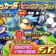 KONAMIの『実況パワフルサッカー』がApp Store売上ランキングで113位→22位に浮上…「パワフルサッカー杯ピックアップガチャ」を開催中