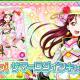 『スクフェス』で「あつあつ!サマーログインキャンペーン」が7月16日より開催…9日ログインで「UR桜内梨子 (覚醒済)」をGET!