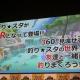 グリー、『釣り★スタVR』を発表 アドアーズ渋谷店で体験イベントも開催決定