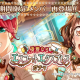 ブシロードとCraft Egg、『ガルパ』で「優雅なるエスコートエクスプレスガチャ」を明日3月3日15時より開催すると予告!