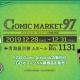 ディライトワークス、「コミックマーケット 97」に出展! 全42種の新たなオリジナル『FGO』グッズを公開