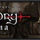 GMOゲームポット、『Wizardry Schema』のAndroid版を配信開始 サービス開始を記念した「スタートダッシュ10大キャンペーン」を開催!