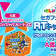セガゲームス、『けものフレンズ3』のミニライブ開催を記念したリツイートCPを開始 サイン入りCDやステージの優先入場権をプレゼント!!