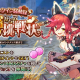 DMM GAMES、『Gemini Seed』で期間限定イベント「バレンタイン騒動録 怪盗からの挑戦状」を開催 バレンタインデー記念「10連無料ガチャ」も実施
