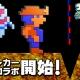 パオン・ディーピー、『エイリアンのたまご』がアクションゲーム「スペランカー」とのコラボキャンペーンを開催