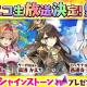 DMM GAMES、『かんぱに☆ガールズ』の夏の緊急発表特番となる公式生放送を6月28日21時より実施!