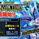 KONAMI、『遊戯王 デュエルリンクス』で第29弾ミニBOX「アリーナ・オブ・サンクチュアリ」を配信!
