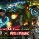 NetEase Games、『荒野行動』でアニメ「炎炎ノ消防隊」コラボイベントを本日より開催! 第8特殊消防隊の消防服やマッチボックスが登場