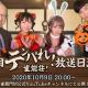 NCジャパン、『雀龍門M』でまりちゅう&くろねこがハロウィンコスプレで登場する公式番組「テンパれ!雀龍荘!」第2回を9日20時に配信決定!
