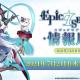 Smilegate、『Epic Seven』の新番組「エピックセブン情報局」を7月21日19時より放送決定!