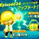 デヴシスターズ、『クッキーラン:パズルワールド』で「レモン味クッキー」が登場する「エレクトリック実験」を実装!