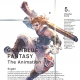 Cygames、『グラブル』アニメ「GRANBLUE FANTASY The Animation」のBlu-ray&DVD Vol.5を発売!オイゲン描き下ろしイラストが目印
