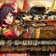USERJOY JAPAN、Android向け戦略SGL『蒼天三国 for モバイル』の正式サービス開始