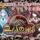 横スクロールアクション型世代交代RPG『ユバの徽(しるし) 』をレポート 異世界ダークファンタジーがここに開幕!