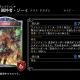 Cygames、『Shadowverse』で第9弾カードパックからコスト11の新カード「大いなる調停者・ゾーイ」を公開 新スペル「テールスイング」も