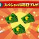 任天堂、『どうぶつの森 ポケットキャンプ』でリリース1周年を記念したプレゼントキャンペーンを11月1日より開催 リーフチケット10枚を毎日プレゼント