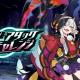 任天堂とCygames、『ドラガリアロスト』でイベント「タイムアタックチャレンジ」を6月21日15時より開催