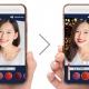 アドウェイズ、Web ARを活用した新しい体験型広告「AR バーチャルメイク広告」を提供開始
