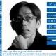 デジハリ大学院の成果発表会、特別ゲストにハコスコ藤井氏 院生の発表には遠隔操作で撮影の360度カメラ、群集シミュレーションのVRビジュアライズなど