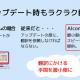 Alconost、ゲームやアプリ、Webサイトの多言語化ローカライズサービスを提供開始