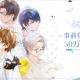 miHoYo、7月29日リリース予定の『未定事件簿』日本語版の事前登録者数が50万人突破!