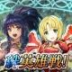 任天堂、『ファイアーエムブレムヒーローズ』で「絆英雄戦 ~ターナ&アメリア~」を開始 ピックアップ召喚イベント「絆英雄戦」も同時開催