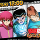 モブキャストゲームス、『幽☆遊☆白書GENKAIバトル魂』のリリース日が5月19日に決定! Twitter事前登録キャンペーン第三弾も開催