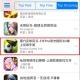 モブキャストがS高…『モバサカ CHAMPIONS MANAGER』の中国版OβTが人気化で ガーラも『Flyff Legacy』の配信エリア拡大で連続S高