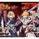 アニメイト、テレビアニメ「Fate/Apocrypha」フェアをアニメイト・ゲーマーズで開催決定! きゃらびぃ、フロゲーに描き下ろし表紙も‼︎